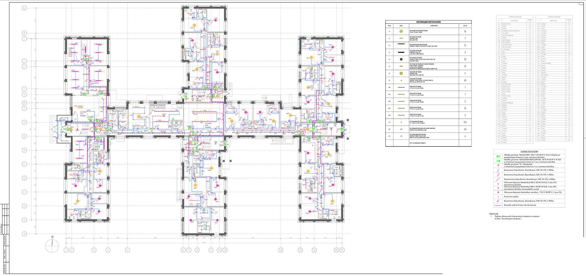 Проектирование электроснабжения, электрооборудования и электроосвещения зданий, сооружени Подключение света Хорошевский тупик