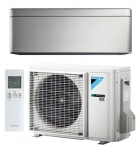 Daikin FTXA25AS / RXA25A silver