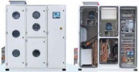 Прецизионные кондиционеры установка фильтр к кондиционеру hitachi купить